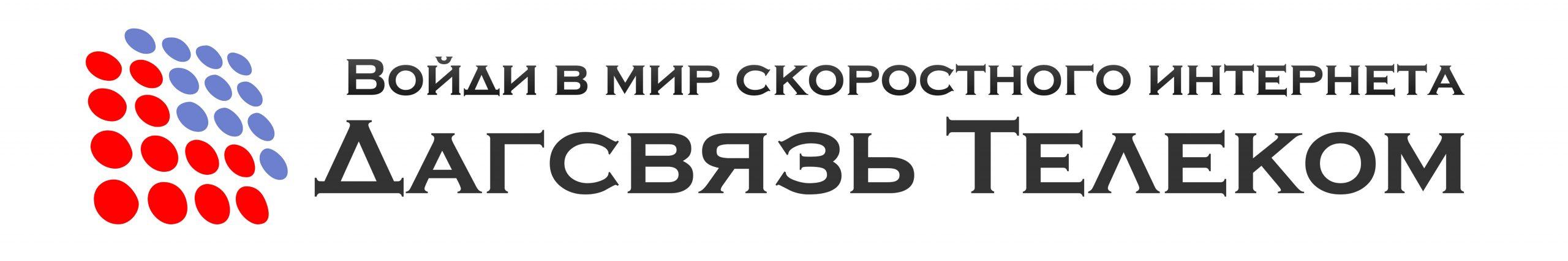 ds-telecom.ru